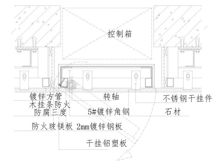 40套墙面,地面,天花,拼接等收口节点详图-石材暗门工程做法