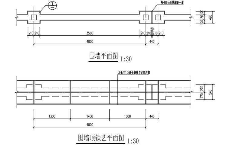 知名企业钢筋混泥土围墙详图设计 (1)