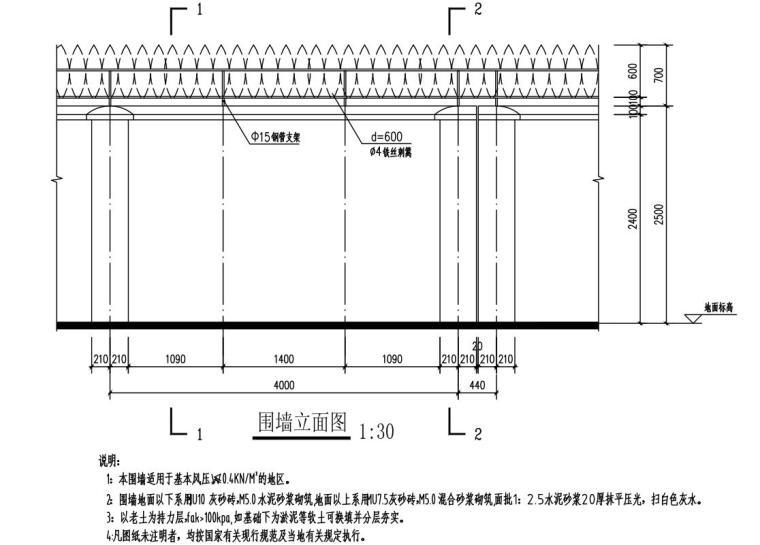 知名企业钢筋混泥土围墙详图设计 (2)
