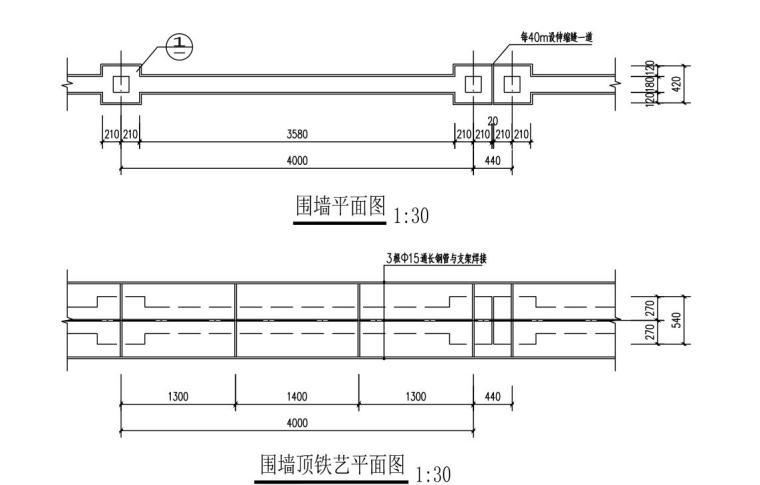 知名企业钢筋混泥土围墙详图设计 (5)