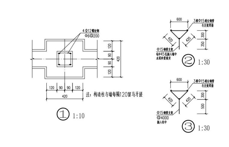知名企业钢筋混泥土围墙详图设计 (6)