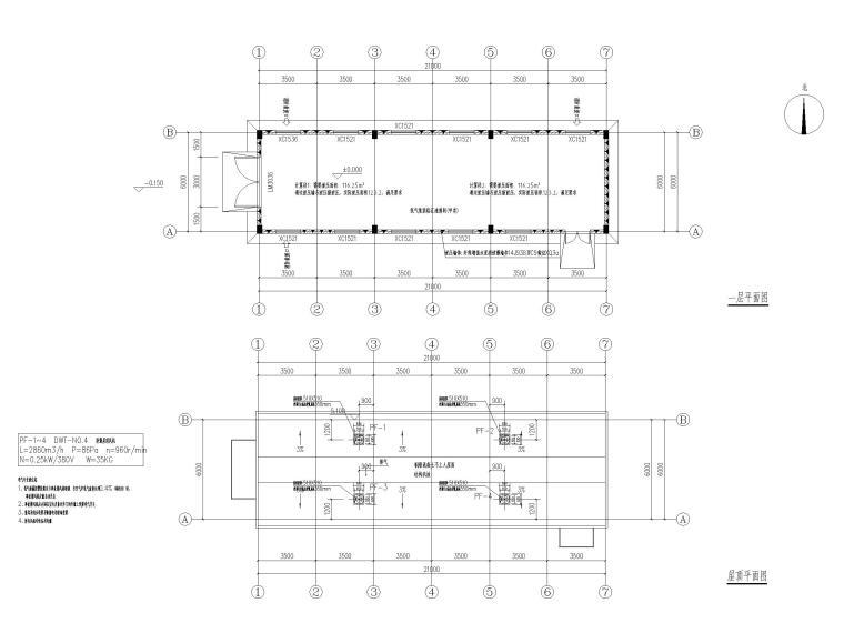 [广州]高端厂房净化通风_暖通施工图2020-氢气汇流排间-暖通