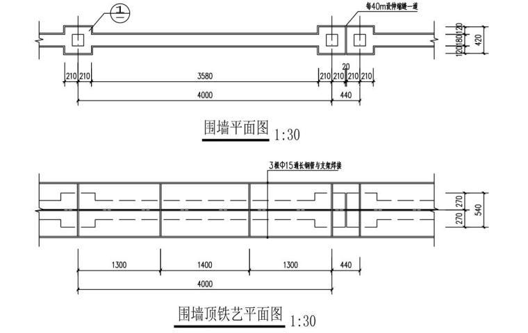 知名企业钢筋混泥土围墙详图设计 (9)