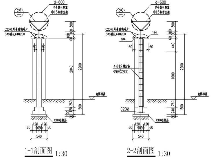知名企业钢筋混泥土围墙详图设计 (10)