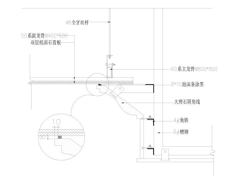 40套墙面,地面,天花,拼接等收口节点详图-大理石阴角线与石膏板收口节点