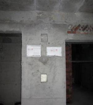 安装预埋工程技术质量标准交底_24