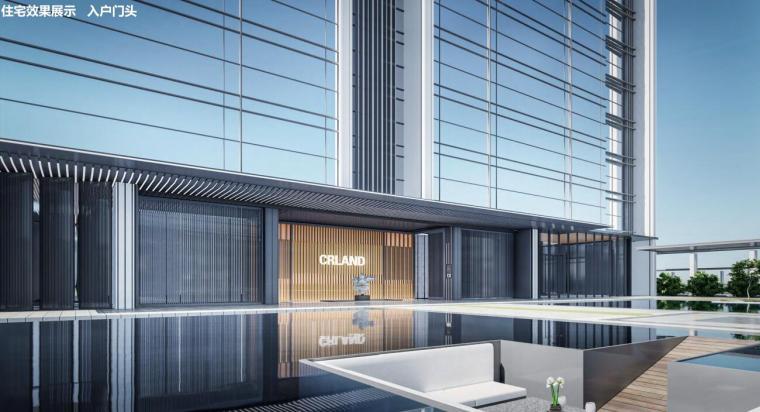 [浙江]知名企业现代超高层江景豪宅中标文本-住宅效果展示 入户门头