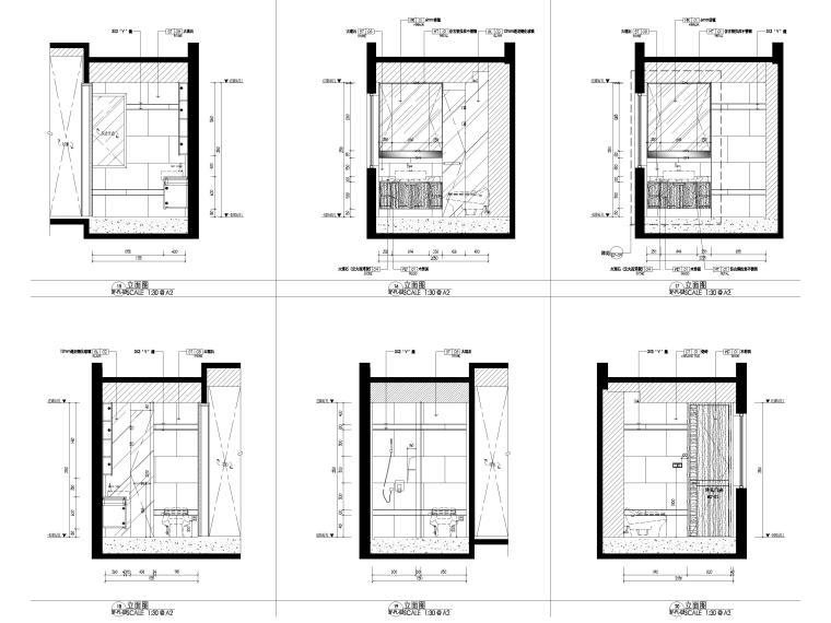 [无锡]金茂府182㎡三居上叠叠墅样板间图纸-三层卫生间立面图