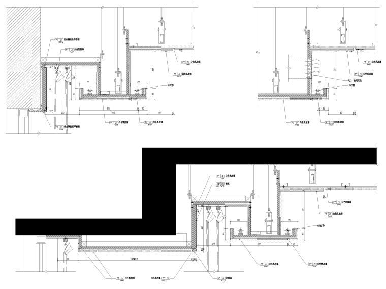 [无锡]金茂府182㎡三居上叠叠墅样板间图纸-天花节点详图