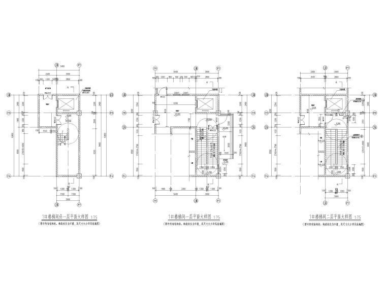 多层防灾减灾大数据中心建筑施工图含标文-楼梯间大样