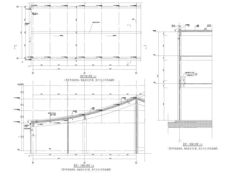 多层防灾减灾大数据中心建筑施工图含标文-屋顶大样图