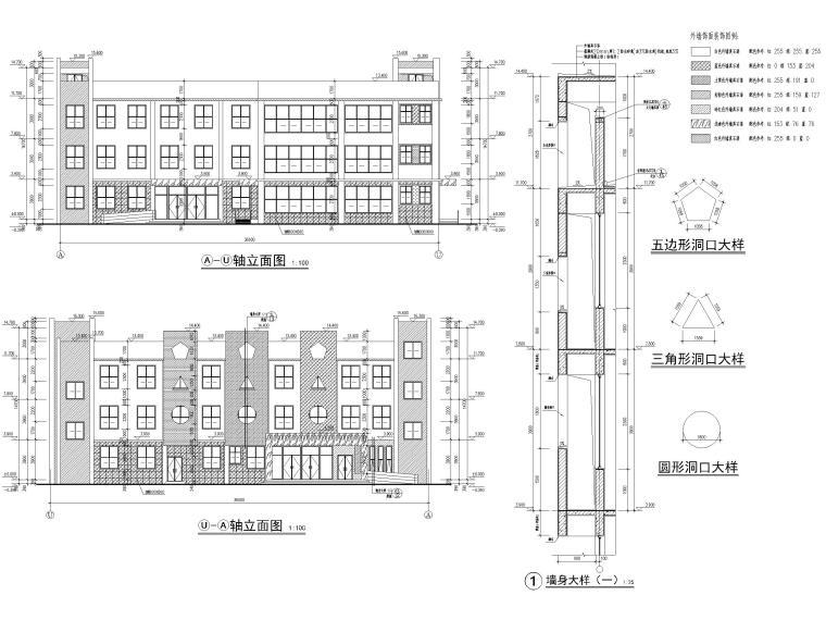 9班框架结构幼儿园建筑施工图2020-立面图3