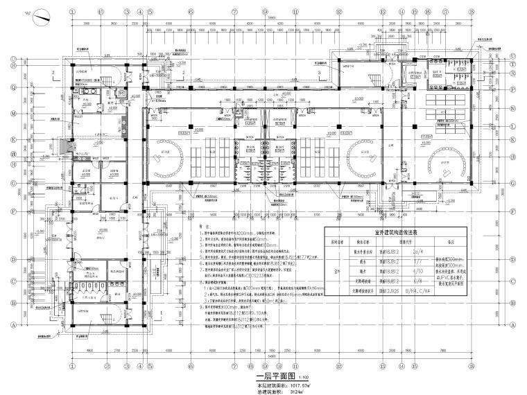 9班框架结构幼儿园建筑施工图2020-一层平面图