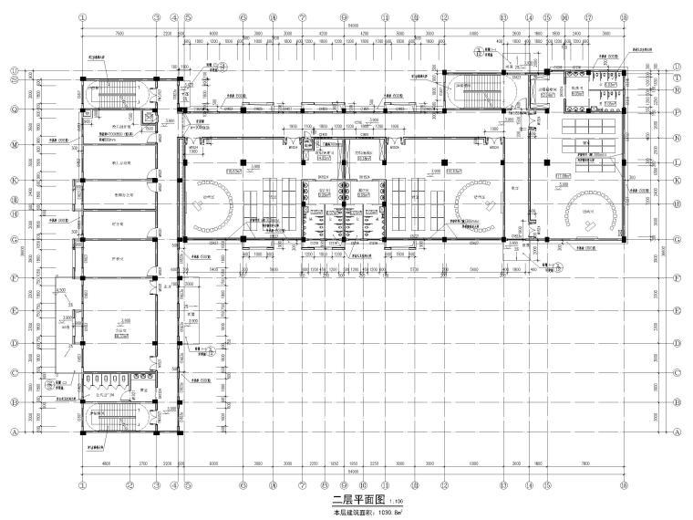 9班框架结构幼儿园建筑施工图2020-二层平面图