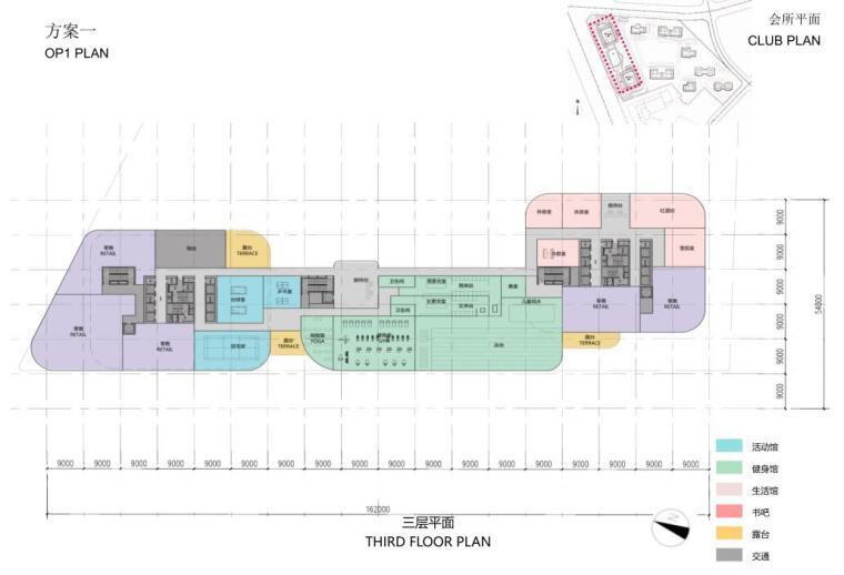 [沈阳]商业+超高层公建化豪宅建筑方案设计-效果图2