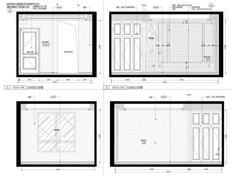 [上海]临港叠拼现代别墅户型样板间施工图-主卧立面图