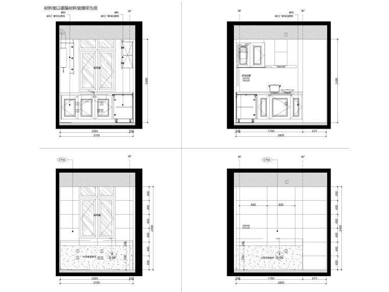 [上海]临港叠拼现代别墅户型样板间施工图-厨房立面图