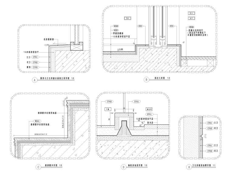 [上海]临港叠拼现代别墅户型样板间施工图-地面节点详图
