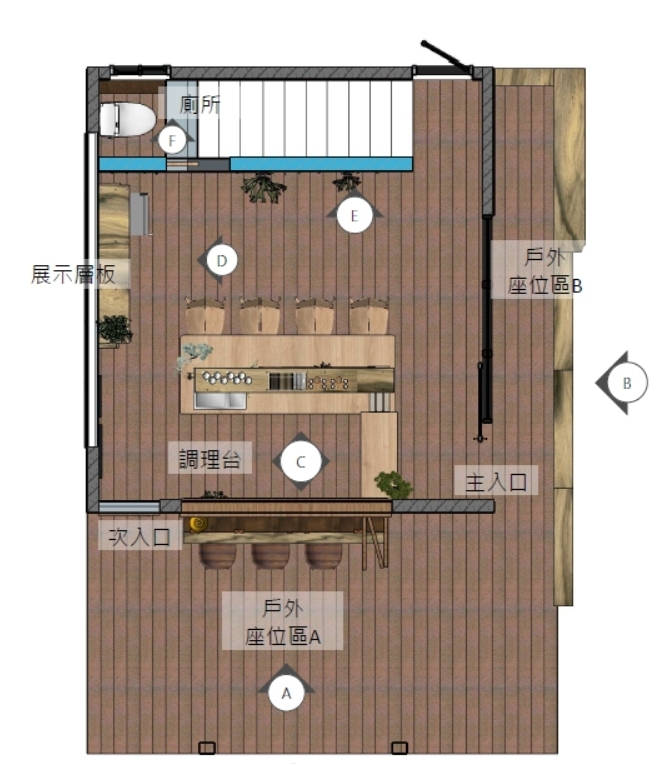 台湾Trynagoal茶馆-1591192302016
