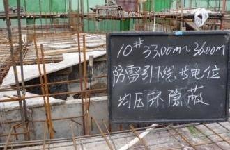 安装预埋工程技术质量标准交底_32