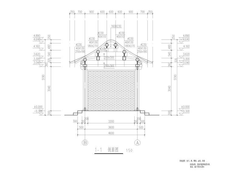 私家园林古建施工图-水榭剖面图