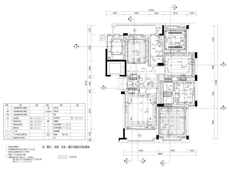 [杭州]西溪诚园270㎡现代跃层样板间施工图-上跃天花布置图