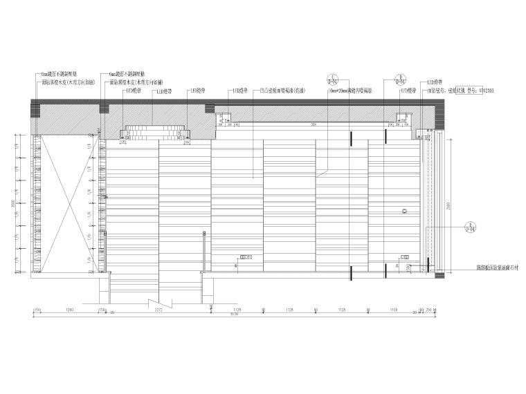 [杭州]西溪诚园270㎡现代跃层样板间施工图-客厅造型立面图