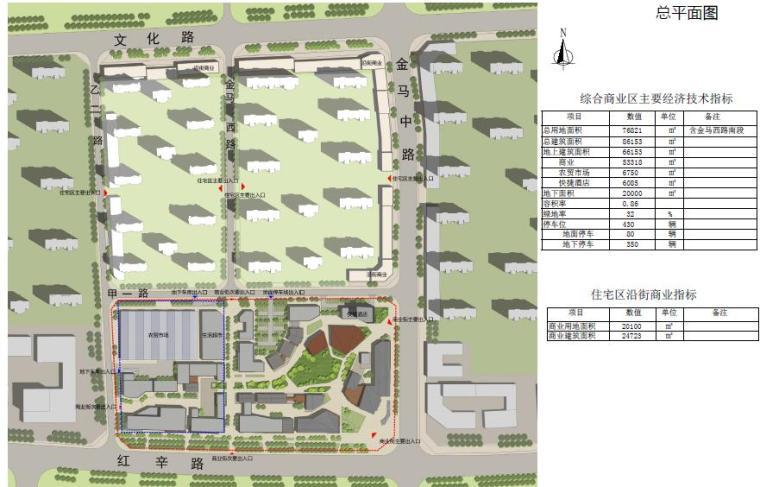 [上海]闵行商业街景观设计方案-总平面图