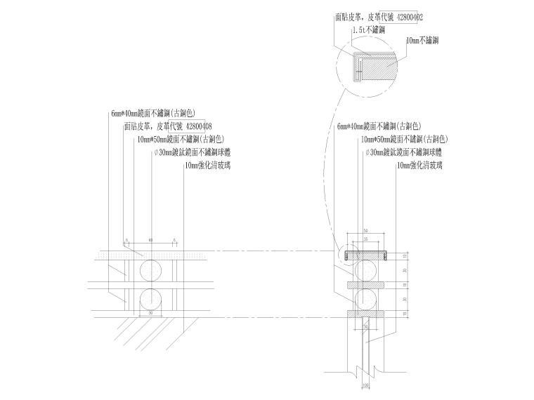 [杭州]西溪诚园270㎡现代跃层样板间施工图-扶手大样详图