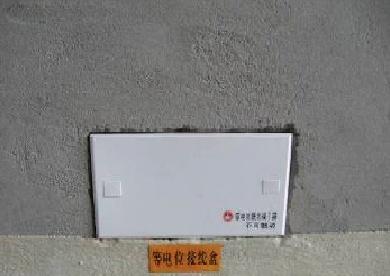 安装预埋工程技术质量标准交底_37