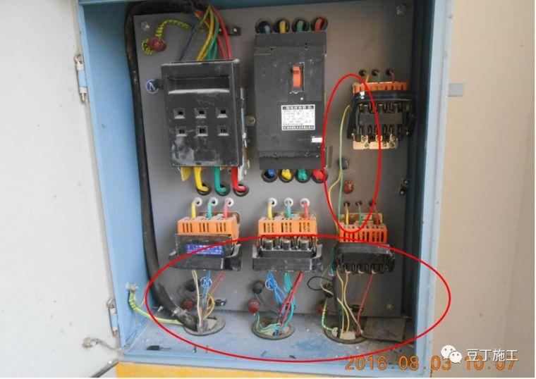 现场临电安全规范和常见隐患(图文结合)_117