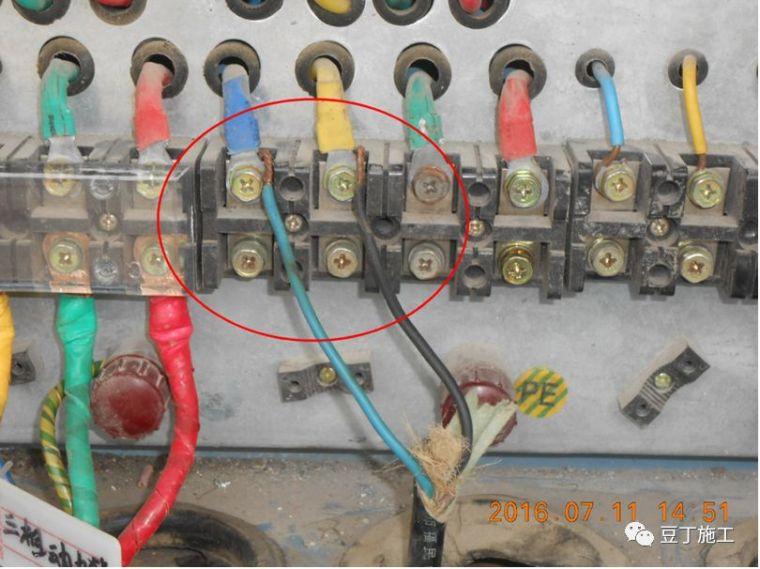 现场临电安全规范和常见隐患(图文结合)_118