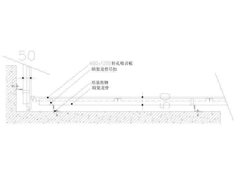 室内通用节点(干挂,吊杆,铝板,五金等)-暗架式内墙扣板水平方向剖面图
