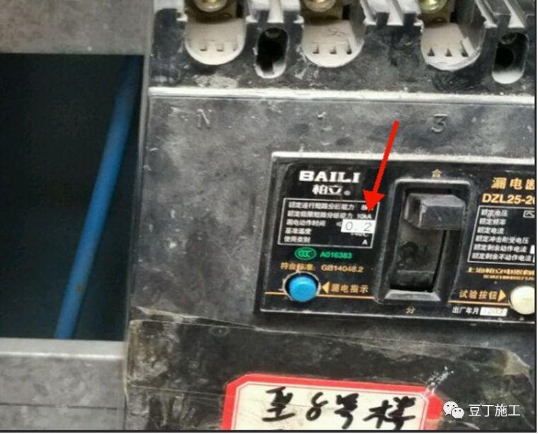 现场临电安全规范和常见隐患(图文结合)_119