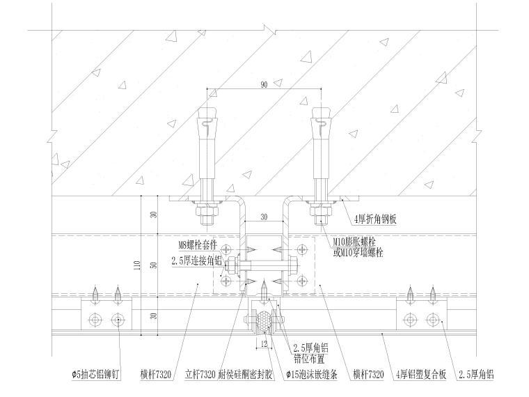 室内通用节点(干挂,吊杆,铝板,五金等)-铝塑复合板幕墙竖向标准节点