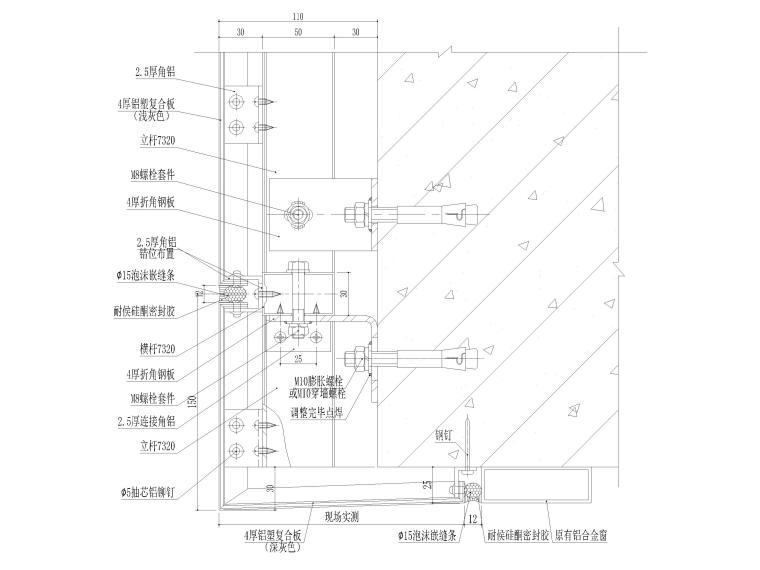 室内通用节点(干挂,吊杆,铝板,五金等)-铝合金窗顶部收口节点