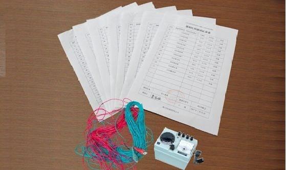 现场临电安全规范和常见隐患(图文结合)_10