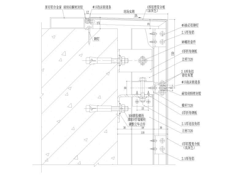 室内通用节点(干挂,吊杆,铝板,五金等)-铝合金窗底部收口节点