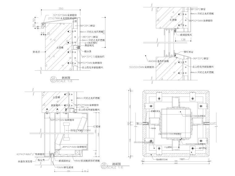 室内通用节点(干挂,吊杆,铝板,五金等)-铝板接点大样详图
