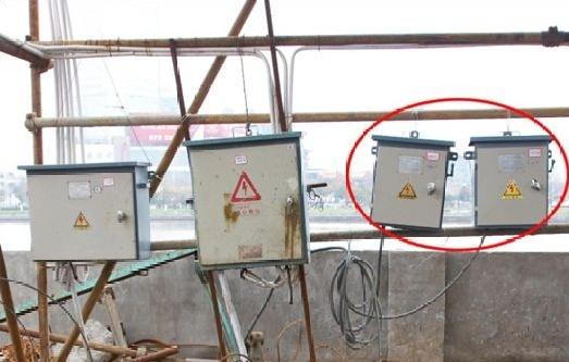 现场临电安全规范和常见隐患(图文结合)_35