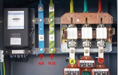 现场临电安全规范和常见隐患(图文结合)_42
