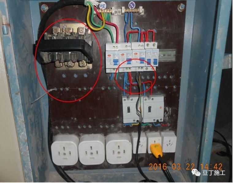现场临电安全规范和常见隐患(图文结合)_125