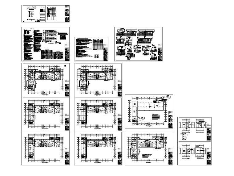 三层幼儿园电气施工图(2020含招标文件)-6图纸总览