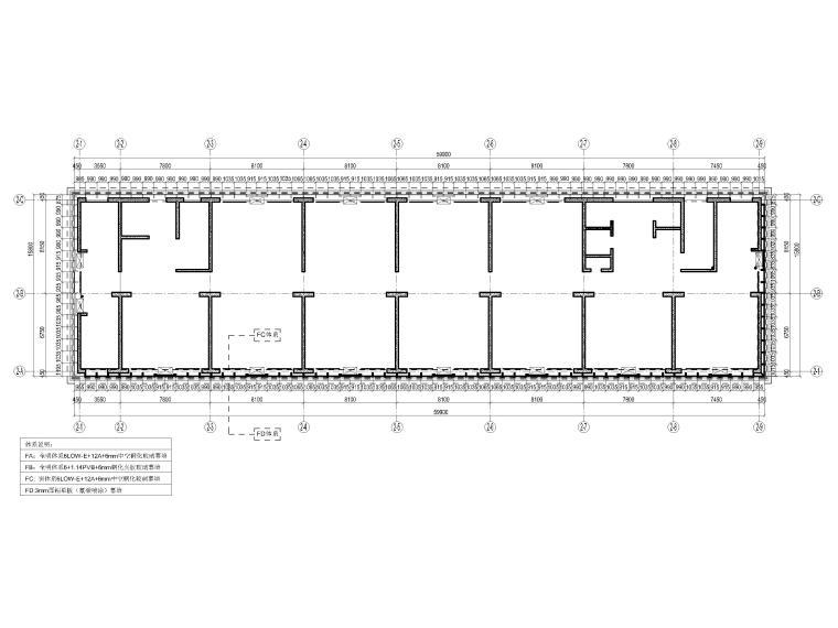 [上海]张江绿地商务办公楼项目幕墙工程图纸-二~五、十~十三层平面体系图