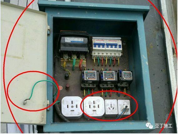 现场临电安全规范和常见隐患(图文结合)_79