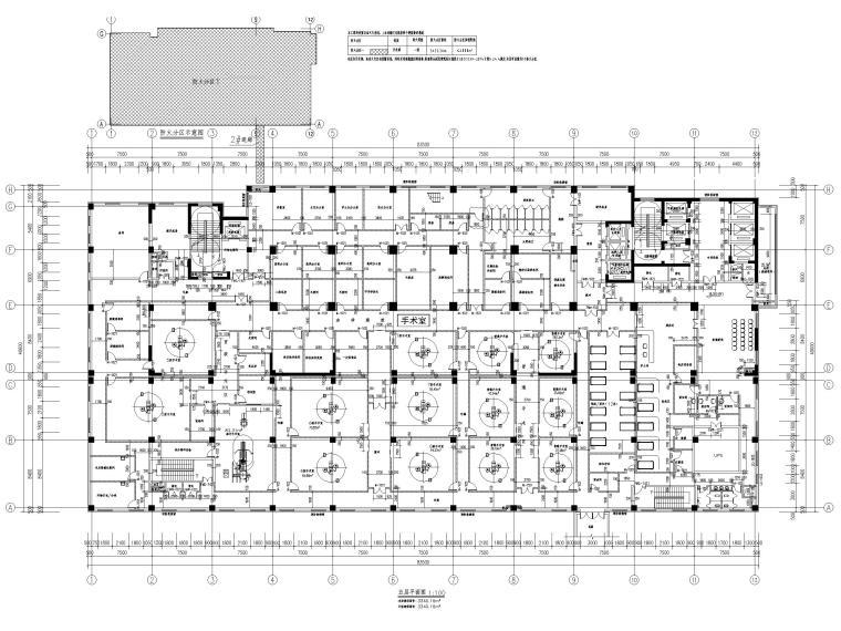综合性高层医院建筑初设图CAD2018-五层平面图