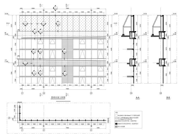[上海]张江绿地商务办公楼项目幕墙工程图纸-幕墙大样图