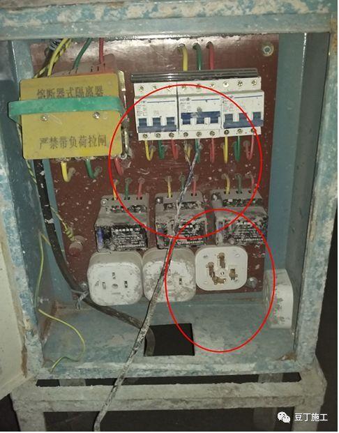 现场临电安全规范和常见隐患(图文结合)_128