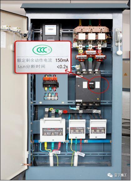 现场临电安全规范和常见隐患(图文结合)_86