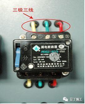 现场临电安全规范和常见隐患(图文结合)_88